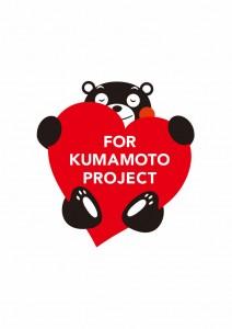 くまモンLOGO_page002